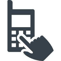 Telefon Großindustrie Service